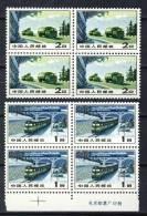 China 1973 - 1974, R15 Communication & Transportation - Train **, MNH, IMPRINT - 1949 - ... Repubblica Popolare