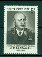 URSS 1987 - Y & T N. 5464 - I Kh. Bagramyan - 1923-1991 USSR