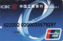 China Bank Magnetic Card ICBC - Geldkarten (Ablauf Min. 10 Jahre)