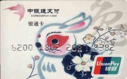 China Bank Magnetic Card, Expresspay, Rabbit, Hare - Geldkarten (Ablauf Min. 10 Jahre)