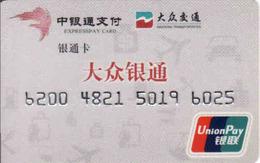 China Bank Magnetic Card, Expresspay, - Geldkarten (Ablauf Min. 10 Jahre)