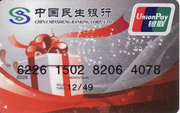 China Bank Magnetic Card, China Minsheng Banking Corp. LTD - Geldkarten (Ablauf Min. 10 Jahre)