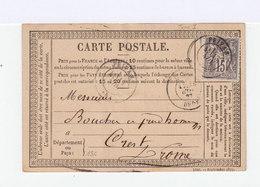 Sage Gris Seul Tarif 15 C. 1877. Cachet Privas Drôme. Carte Postale CP Précurseur. (519) - Marcophilie (Lettres)