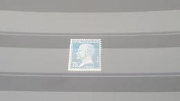 LOT 400978 TIMBRE DE FRANCE NEUF** N°177 - France