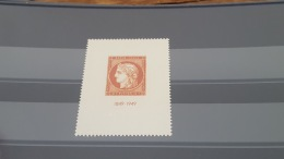 LOT 401005 TIMBRE DE FRANCE NEUF** N°841 - Unused Stamps