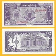 Sudan 25 Piasters P-37 1987 UNC - Soudan