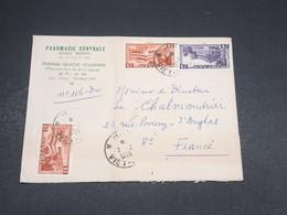 VIET NAM - Enveloppe Commerciale De Hué Pour La France En 1955 - L 18472 - Vietnam