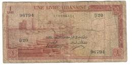 Lebanon 1 Livre 1961 - Lebanon