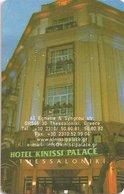 GRECIA KEY HOTEL  Kinissi Palace - Thessaloniki - Hotel Keycards