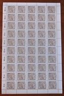 Briefmarken BRD 50 Er Fünfziger Bogen 1980 Michel 1051 Postfrisch - BRD