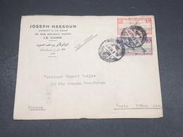 EGYPTE - Enveloppe Commerciale Du Caire Pour La France , Affranchissement PA - L 18474 - Egypt