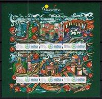 AZERBAIJAN, 2017, MNH, INTERNATIONAL YEAR OF SUSTAINABLE TOURISM, MOSQUES, SHEETLET - Holidays & Tourism