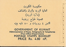 KUWAIT, 1952, Booklet 2, R 4.60, Administration Of Post - Kuwait