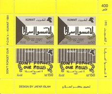 KUWAIT, 1991, Bookletpane A, 2x 1290/91 P.O.W. - Kuwait