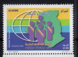 ALGERIA, 2018, MNH, NATIONAL DAY OF TOWNS, 1v - Stamps