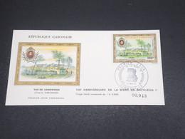 GABON - Enveloppe FDC Napoléon En 1971 - L 18520 - Gabon (1960-...)