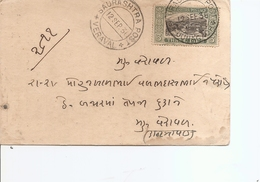 Soruth ( Lettre De 1936 De Ounagadh? Vers Veraval à Voir) - Soruth