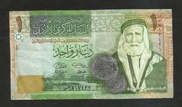 JORDAN / GIORDANIA - CENTRAL BANK Of JORDAN - 1 DINAR ( 2008 ) - Giordania