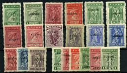 2970- Grecia Nº 1/2, 4/16 - 1861-86 Grands Hermes