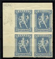 2965- Grecia Aéreos Nº 198H - Unused Stamps
