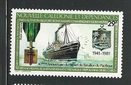 Nelle Calédonie 1979 N° PA 214- 40e Anniversaire  Du Départ Du Bataillon Du Pacifique- Neufs ** - Neufs