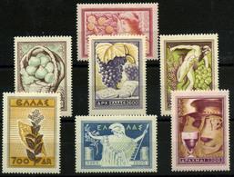2959- Grecia Nº 585/91 - Nuevos
