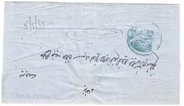 1863 Vorphilabrief Von Damaskus Nach Beirut - Syria