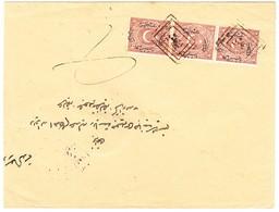 1868 Briefteil Von Halep Nach Constantinopel - Syria
