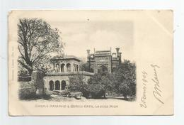 Inde Pakistan Marble Baradah Et Musjid Gate , Lahore Fort India Postage - Pakistan