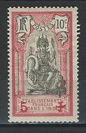 Inde Yv. 45, Mi 44 * - India (1892-1954)