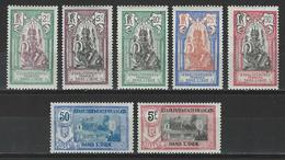 Inde Yv. 49-55, Mi 48-54 * - India (1892-1954)
