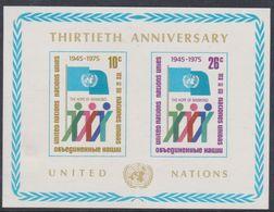 Nations Unies New-York BF N° 6 XX  30 ème Anniversaire De L' O. N. U. , Le Bloc Sans Charnière, TB - Ungebraucht