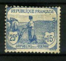 FRANCE ( POSTE ) : Y&T  N°  151  TIMBRE  NEUF  SANS  TRACE  DE  CHARNIERE . - France