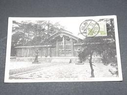 JAPON - Carte Postale Pour La France En 1929 - L 18636 - 1926-89 Empereur Hirohito (Ere Showa)