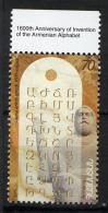 ARMENIE ARMENIA 2005, Alphabet Arménien, 1 Valeur, Neuf / Mint. R1687 - Arménie