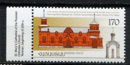 ARMENIE ARMENIA 2006, Cathédrale Orthodoxe, 1 Valeur, Neuf / Mint. R1715 - Arménie
