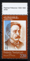 ARMENIE ARMENIA 2006, Ecrivain Patkanian, 1 Valeur, Neuf / Mint. R1713 - Arménie