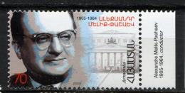 ARMENIE ARMENIA 2006, Musique, Melik-Pashaev, 1 Valeur, Neuf / Mint. R1714 - Arménie