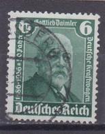 Deutsches Reich, Nr. 604 III, Gest. (T 6226) - Abarten