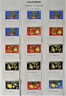 FRUITS 1977 - NEUFS ** - YT 1/15A - MI 1/15 - Service