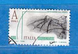 Italia ° -  2015 -  LEONARDESCA € 4,50  ZONA 2.    Usato  LUSSO.  .   Vedi Descrizione - 6. 1946-.. Repubblica