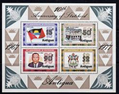 A0448 ANTIGUA 1977, SG MS 567 10th Anniv Of Statehood,  MNH - Antigua And Barbuda (1981-...)
