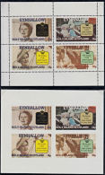 B5018 EYNHALLOW (Holy Island, Scotland) 85th Birthday Queen Elizabeth Queen Mother, Perf & Imperf,  MNH - Europe (Other)