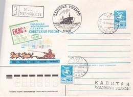 THEME A IDENTIFIER. URSS CCCP OBLITERE1986. ENTIER ENTERO. RUSSIA.-BLEUP - 1980-91
