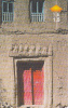 OMAN(GPT) - Old Door(Al Hamra), CN : 53OMNF(normal 0), 04/01, Used - Oman