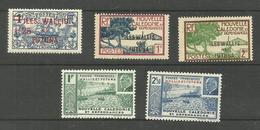Wallis Et Futuna N°35, 43, 44, 90, 91 Neufs Avec Charnière* Cote 4.10 Euros - Wallis And Futuna