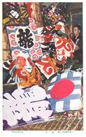 POSTAL   JAPON  - KITE MAKING  (ELABORACION DE COMETAS) - Japón