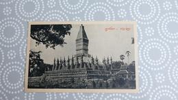 LAOS   …………12 - 71 KZ - Laos