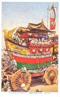 POSTAL   JAPON  -THE ALBERD OF GION FESTIVAL (EL FESTIVAL DE ALBERD OF GION) - Japón