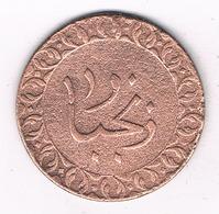 PYSA  1886 (1304AH) ZANZIBAR /3151G/ - Monedas